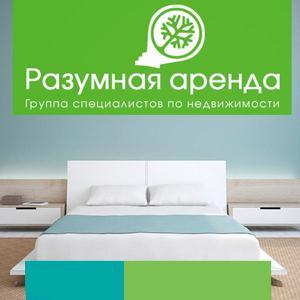 Аренда квартир и офисов Новодвинска