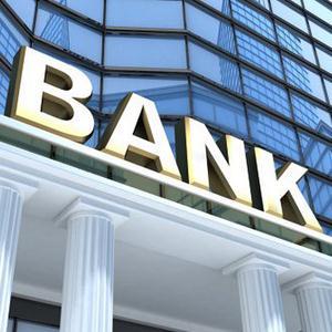 Банки Новодвинска
