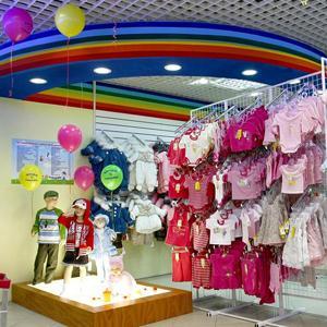 Детские магазины Новодвинска
