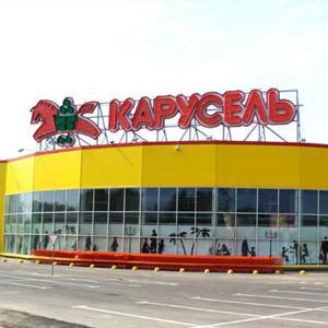 Гипермаркеты Новодвинска
