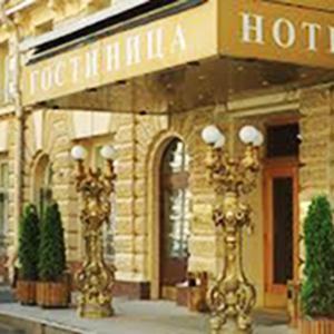 Гостиницы Новодвинска
