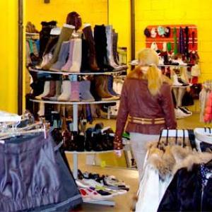 Магазины одежды и обуви Новодвинска