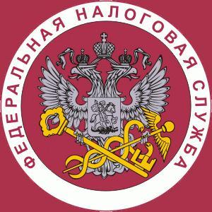 Налоговые инспекции, службы Новодвинска