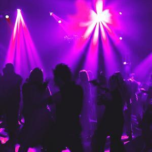 Ночные клубы Новодвинска