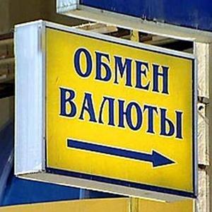 Обмен валют Новодвинска