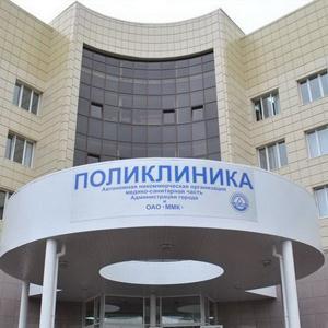 Поликлиники Новодвинска