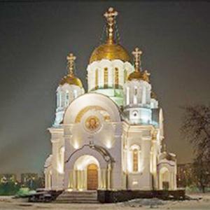 Религиозные учреждения Новодвинска