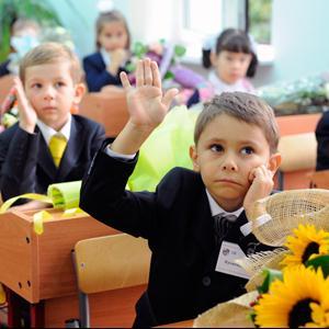 Школы Новодвинска
