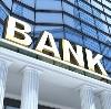 Банки в Новодвинске