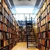 Библиотеки в Новодвинске