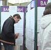 Центры занятости в Новодвинске