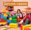 Детские сады в Новодвинске