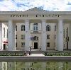 Дворцы и дома культуры в Новодвинске