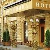 Гостиницы в Новодвинске