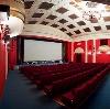 Кинотеатры в Новодвинске