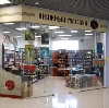 Книжные магазины в Новодвинске