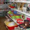 Магазины хозтоваров в Новодвинске
