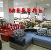 Магазины мебели в Новодвинске