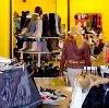 Магазины одежды и обуви в Новодвинске