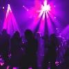 Ночные клубы в Новодвинске