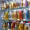 Парфюмерные магазины в Новодвинске