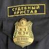 Судебные приставы в Новодвинске