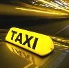 Такси в Новодвинске