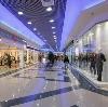 Торговые центры в Новодвинске