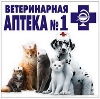 Ветеринарные аптеки в Новодвинске