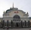 Железнодорожные вокзалы в Новодвинске