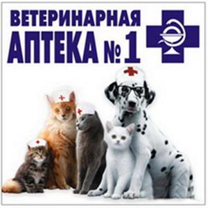 Ветеринарные аптеки Новодвинска
